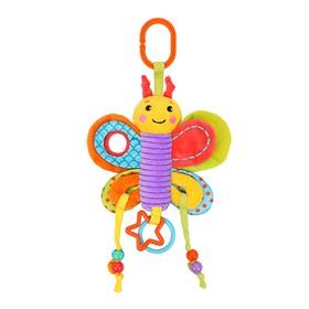 Подвеска с мягким прорезывателем Жирафики «Бабочка»