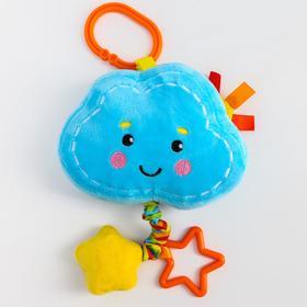 Музыкальная игрушка - подвеска на кроватку/коляску «Жирафики «Облачко», с прорезывателем