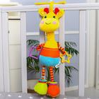 Музыкальная подвеска с пищалкой «Жирафик» - фото 105524877