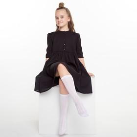 Носки детские, ажурные, цвет белый, размер 20, 8-10 лет