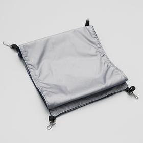 Гамак двойной для крыс, с 4 карабинами, 17 х 18 см, оксфорд/флис, серый