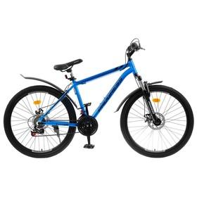 "Велосипед 26"" Progress модель Advance Pro RUS, цвет синий, размер 17"""