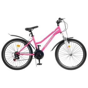 """Велосипед 24"""" Progress модель Ingrid Pro RUS, цвет розовый, размер 15"""""""