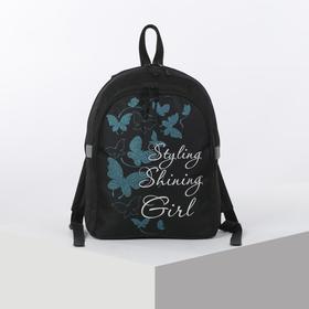 Рюкзак школьный, отдел на молнии, наружный карман, цвет чёрный