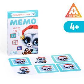 Настольная игра «Мемо Зимняя», 28 карт