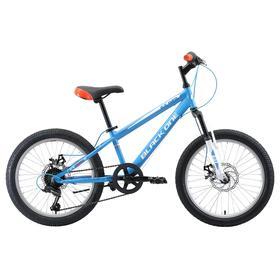 """Велосипед 20"""" Black One Ice Girl D, цвет голубой/белый/оранжевый"""