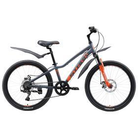 """Велосипед 24"""" Stark Rocket 1 D, 2019, цвет серый/оранжевый"""