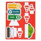 Набор для игры с пластилином «Авто Парк» - фото 105606005