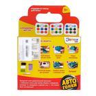 Набор для игры с пластилином «Авто Парк» - фото 105606007