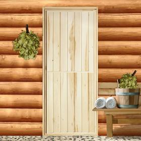 """Дверь для бани """"Экстра"""", вертикаль, коробка ЛИПА 180×80см"""