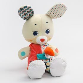 Развивающая игрушка «Помощник Зайка»