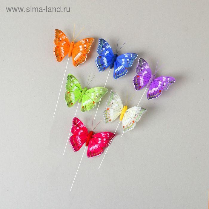"""Декор на палочке """"Бабочки"""", цвета МИКС (А513-8)"""