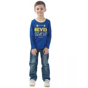 Лонгслив детский Never give up, рост 116 см, цвет синий