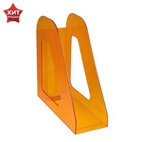 Лоток для бумаг вертикальный «Фаворит», тонированный оранжевый, манго