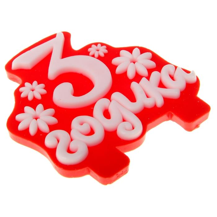 """Свеча в торт """"3 годика"""" - фото 35609890"""