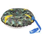 """Тюбинг """"Ватрушка"""", диаметр 70 см, с рисунком, цвета МИКС"""