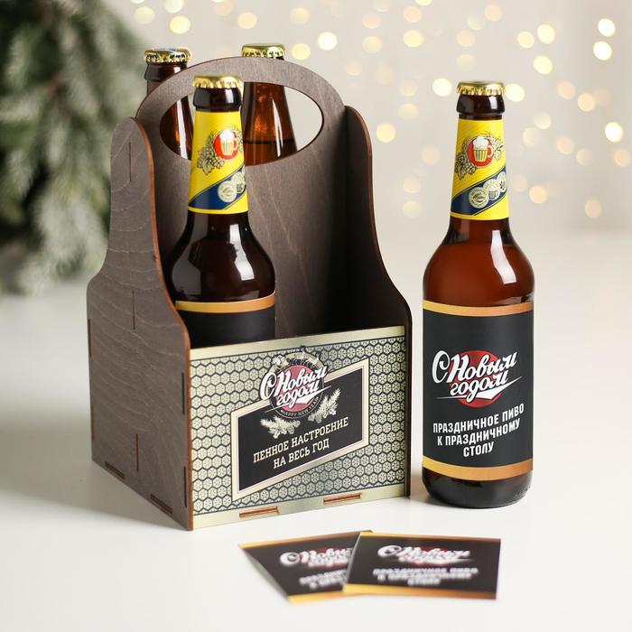 """Ящик для пива с наклейками """"Пенное настроение"""", 28 х 16 х 16 см - фото 4466119"""