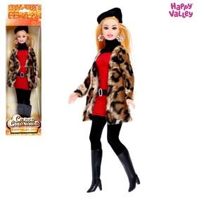 Кукла-модель шарнирная «Самой стильной»