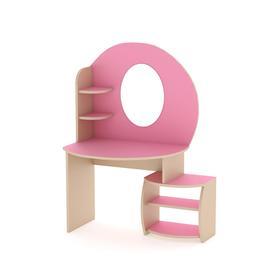 Игровой набор «Салон красоты», 880 × 540 × 1182 мм, цвет бежевый / розовый Ош