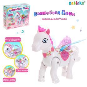Музыкальная игрушка «Волшебная пони» ходит, звук, свет