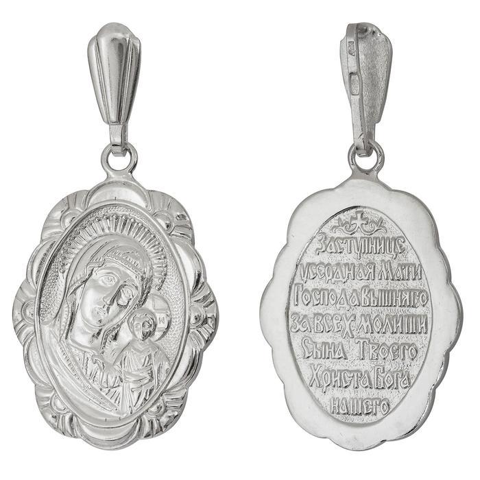 """Икона нательная """"Православная"""" 05, посеребрение"""