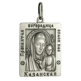 """Икона нательная """"Пресвятая Богородица Казанская"""" посеребрение"""