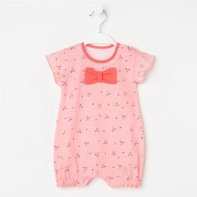Боди «Алёнка» детское, цвет розовый/вишенки, рост 74 см