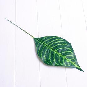 "Artificial leaf ""Monstera"" 40*16"