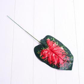 Лист искусственный с розовыми прожилками, 40 × 13 см