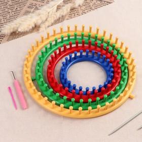 Набор для вязания «Лумы», d = 14/19/24/29 см, игла и крючок в комплекте, цвет разноцветный
