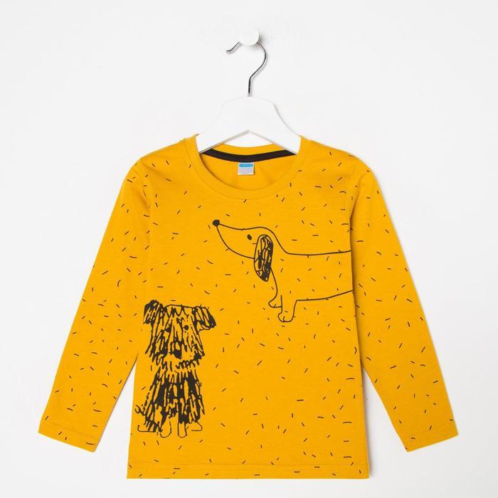 Лонгслив для мальчика, цвет жёлтый, рост 80 см - фото 105711201