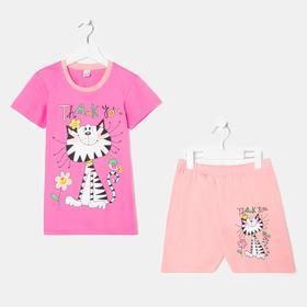 Комплект для девочки, цвет розовый, рост 122 см