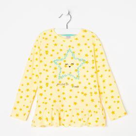 Кофточка для девочки, цвет жёлтый, рост 92 см