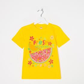 Футболка для девочки, цвет жёлтый/принт микс, рост 110 см