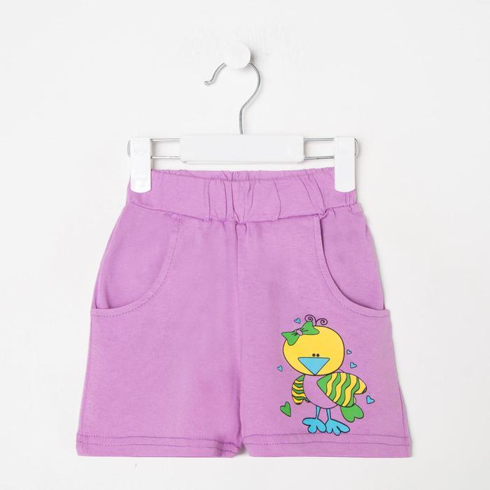Шорты для девочки, цвет фиолетовый, рост 104 см - фото 105483649