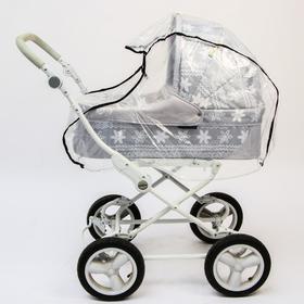Дождевик на коляску люлька, прозрачный