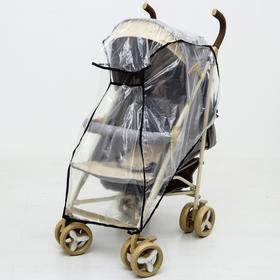 Дождевик на прогулочную коляску, прозрачный