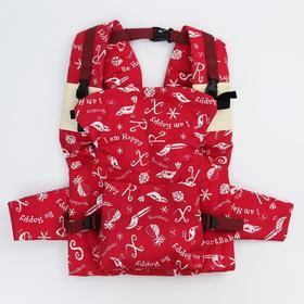 Рюкзак-кенгуру-слинг, цвет красный