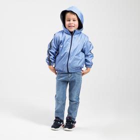 Ветровка детская, цвет голубой, рост 116-122 см