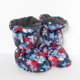 Пинетки-сапожки для мальчика, цвет синий (0-6 месяцев)