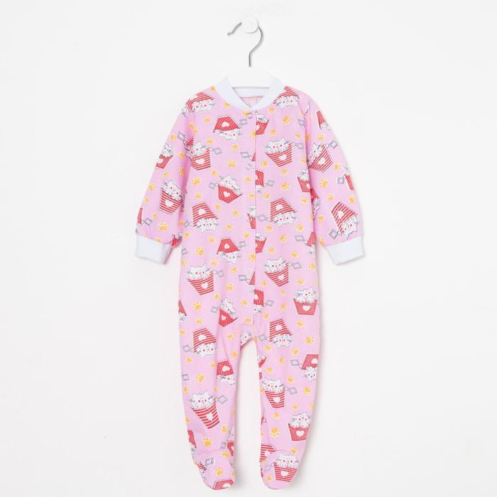 Комбинезон для девочки, цвет розовый микс, рост 68 см - фото 1954370