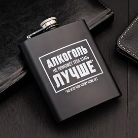 "Flask ""will Not help"", 210 ml"