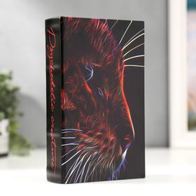 "Сейф-книга дерево кожзам ""Леопард в лучах лазера"" 21х13х5 см"