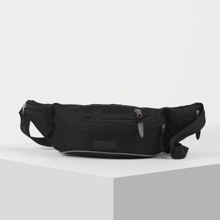 Сумка поясная, отдел на молнии, наружный карман, цвет чёрный