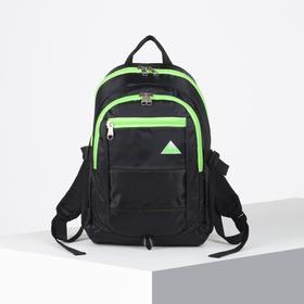 Рюкзак школьный, 2 отдела на молниях, наружный карман, 2 боковых кармана, цвет чёрный