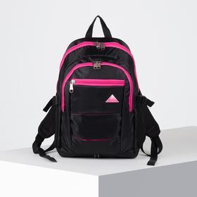Рюкзак молодёжный, 2 отдела на молниях, наружный карман, 2 боковых кармана, цвет чёрный/розовый
