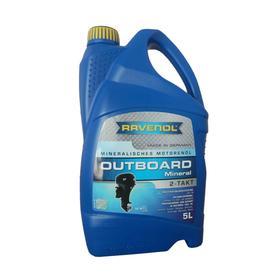 Моторное масло для 2Т лод.моторов RAVENOL Outboard 2T Mineral, 5л