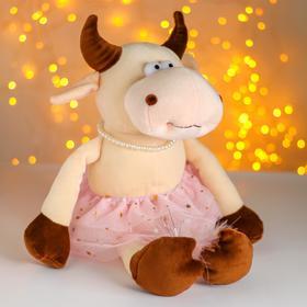 Мягкая игрушка «Коровка», юбочка со звёздами, 19 см