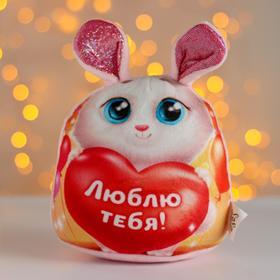 Мягкая игрушка «День Святого Валентина», зайчик
