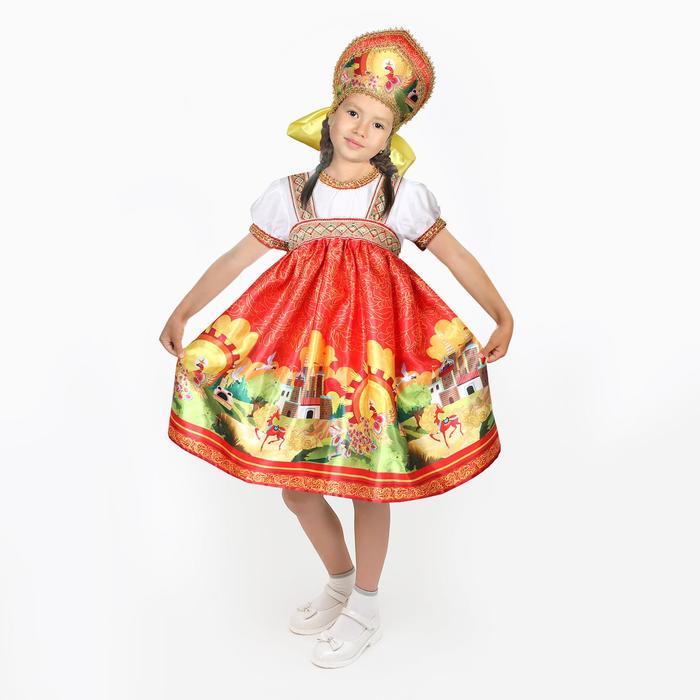 Карнавальный костюм «Русские сказки», платье-сарафан, кокошник, р. 30, рост 110-116 см